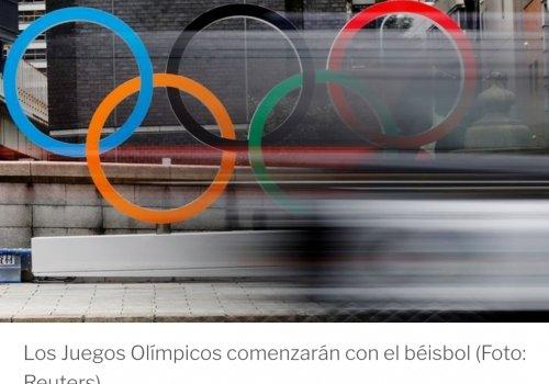 Comienzan los Juegos Olímpicos: el deporte que dará el primer paso